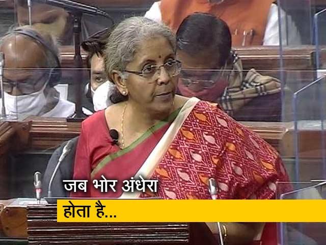 Videos : रवीन्द्रनाथ टैगोर की पंक्तियां पढ़कर वित्त मंत्री ने की बजट भाषण की शुरुआत