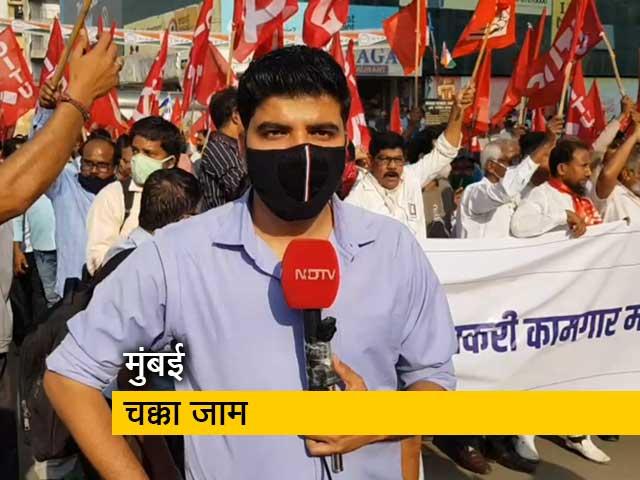 Video : मुंबई में NCP-समाजवादी पार्टी का चक्का जाम