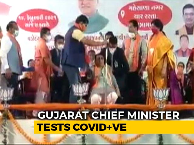 Video : Gujarat Chief Minister Tests Covid+ve Hours After He Fainted On Stage