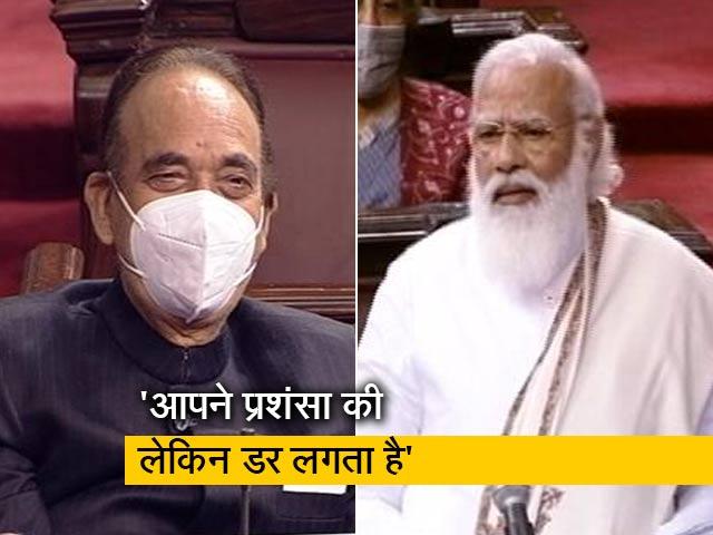 Videos : प्रधानमंत्री नरेंद्र मोदी ने राज्यसभा में विपक्ष के नेता गुलाम नबी आजाद की तारीफ की