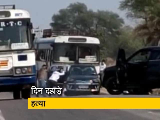 Videos : तेलंगाना : वकील पति-पत्नी की सड़क पर सरेआम हत्या