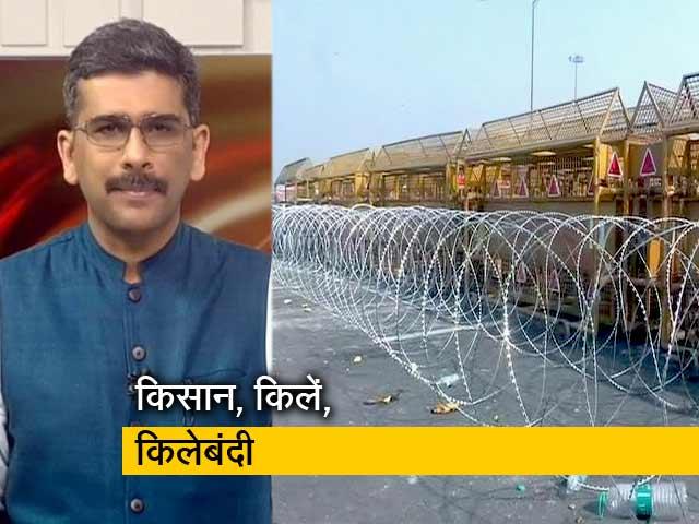Videos : खबरों की खबर: क्या किसान आंदोलन को पंचर करने की है तैयारी?