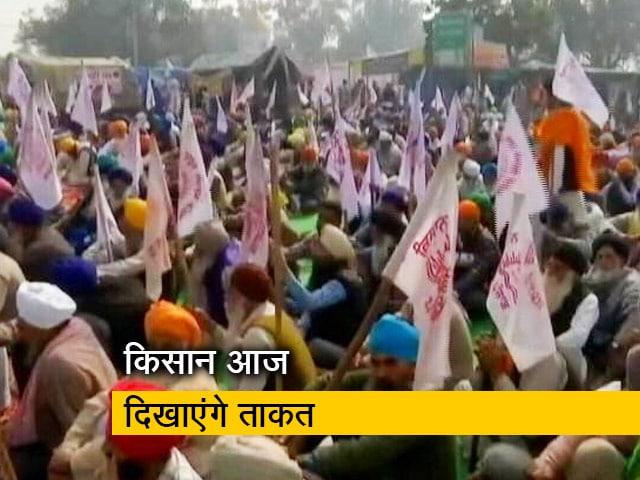 Videos : सिटी सेंटर : किसानों का चक्काजाम आज, राजस्थान में कांग्रेस ले रही राम का नाम