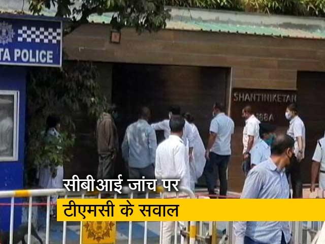 Videos : TMC ने अभिषेक बनर्जी की पत्नी से पूछताछ के समय पर सवाल उठाए