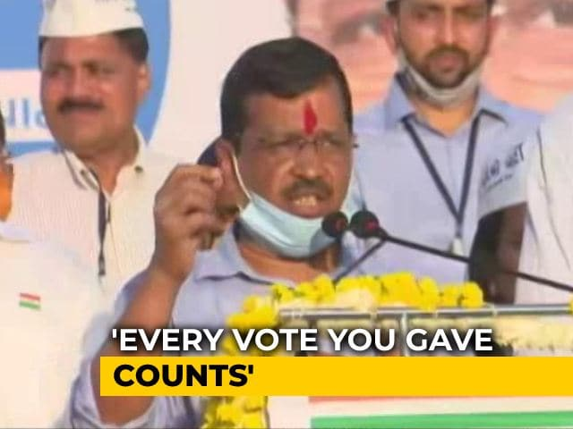 """Video : """"Our 27 To Their 93, But..."""": Arvind Kejriwal's Message To BJP In Surat"""