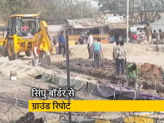 Videos : सिंघु बॉर्डर पर पत्रकारिता कितनी मुश्किल, देखिए ग्राउंड रिपोर्ट