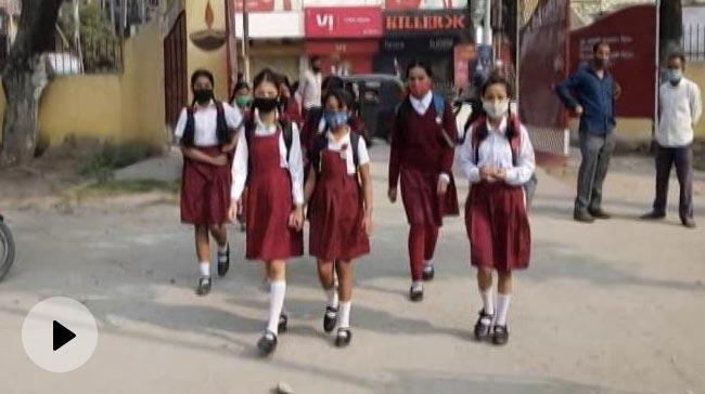 Video | Assam Schools Open Since December, But No Covid Spike