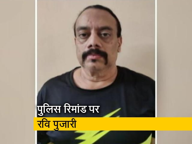Video : मुंबई पुलिस की कस्टडी में अंडरवर्ल्ड डॉन, कोर्ट ने 9 दिनों की पुलिस रिमांड मिली