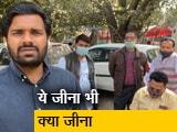 Video : दिल्ली दंगों के ज़ख्म इन्हें ज़िन्दगी भर सताएंगे
