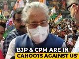 Video : Trinamool Slams BJP For Anti-Mamata Banerjee Song