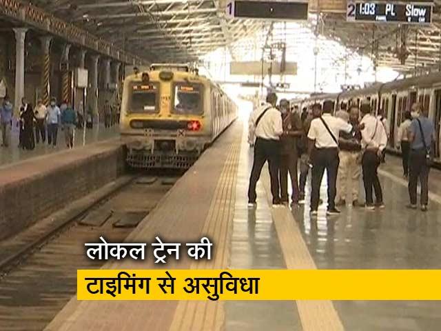 Video : मुंबई में यात्रियों की मांग, पूरे वक्त के लिए मिले लोकल ट्रेन की सुविधा