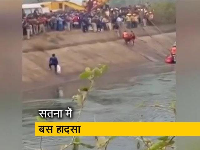 Videos : मध्य प्रदेश : बस हादसे में 37 लोगों की मौत