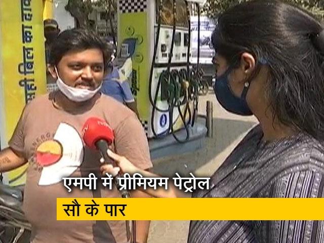 Videos : मध्य प्रदेश में प्रीमियम पेट्रोल 100 रुपये के पार, मुंबईकरों पर भी पड़ रही ऊंचे दामों की मार