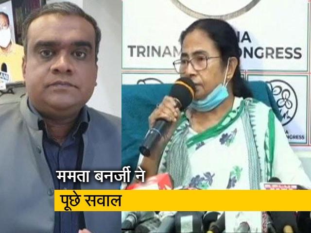 Videos : पश्चिम बंगाल में 8 चरणों में चुनाव कराने पर भड़कीं ममता बनर्जी