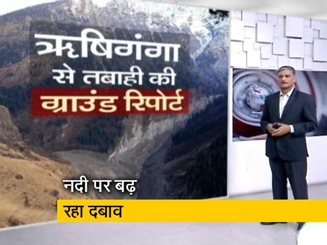 Videos : उत्तराखंड में ग्लेशियर टूटने से बनी 'खतरनाक झील', सैटेलाइट तस्वीरें हैरान कर देंगी