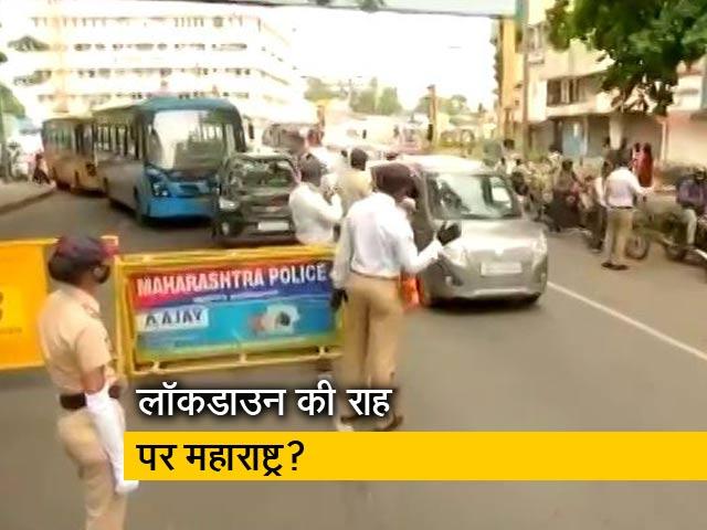 Videos : कोरोनावायरस : महाराष्ट्र के अमरावती में एक हफ्ते का लॉकडाउन