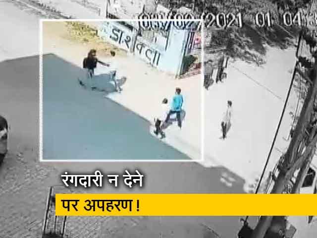 Videos : कानपुर में रंगदारी न देने पर पीटा, फिर अपहरण