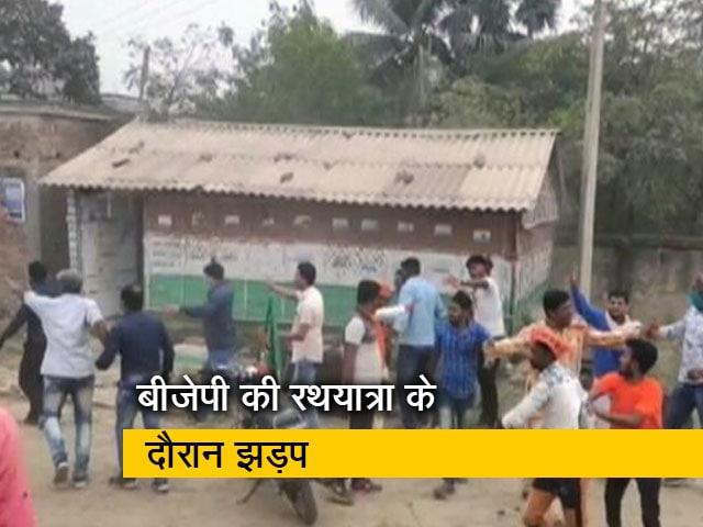 Videos : देश प्रदेश : पश्चिम बंगाल में बीजेपी और TMC कार्यकर्ताओं में झड़प