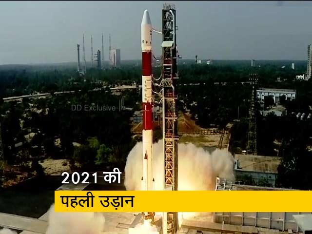 Videos : PSLV-C51 का श्रीहरिकोटा से प्रक्षेपण, 19 उपग्रहों को लेकर भरी उड़ान