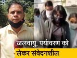Videos : कौन है दिशा रवि, जिसे दिल्ली पुलिस ने बेंगलुरू से गिरफ्तार किया