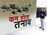 Video : हॉट टॉपिक : पूर्वी लद्दाख से दोनों देशों के सैनिकों की वापसी