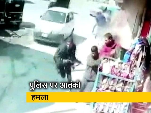Video : श्रीनगर आतंकी हमले में 2 पुलिस जवान शहीद, CCTV में कैद हुई घटना