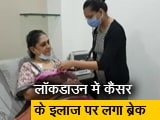 Video : मुंबई में बड़ी संख्या में अस्पताल पहुंच रहे हैं कैंसर मरीज़