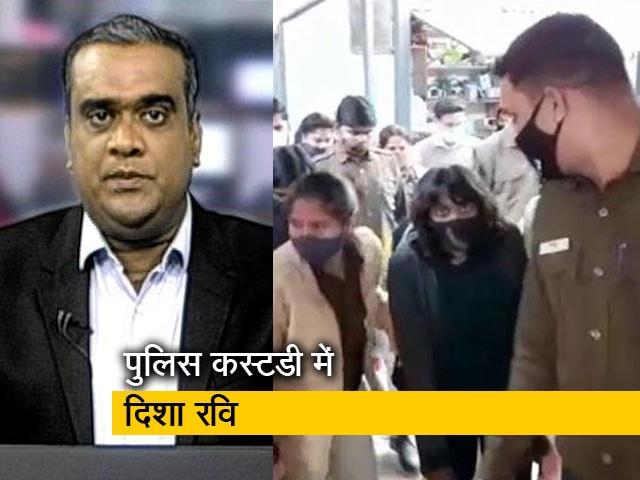 Videos : बड़ी खबर : टूलकिट मामले में दिशा रवि को पुलिस कस्टडी में भेजा