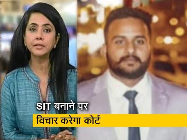 Videos : 5 की बात: नवरीत मौत केस में हाईकोर्ट ने दिल्ली पुलिस से स्टेटस रिपोर्ट मांगी
