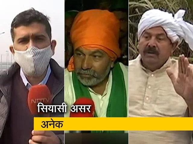 Video : खबरों की खबर: किसान आंदोलन और टिकैत होने के मायने