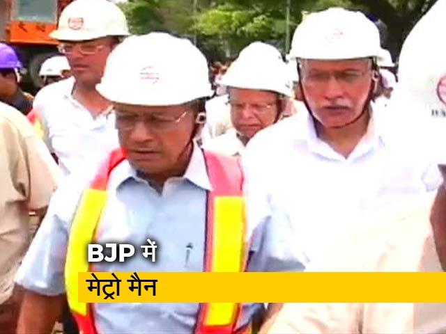 Video : भाजपा में शामिल होंगे मेट्रो मैन ई. श्रीधरन