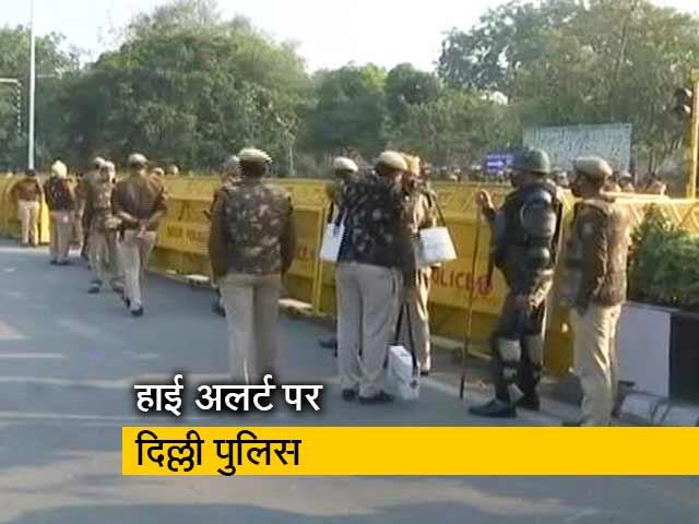 Videos : चक्का जाम के मद्देनजर दिल्ली में सुरक्षा के कड़े इंतजाम