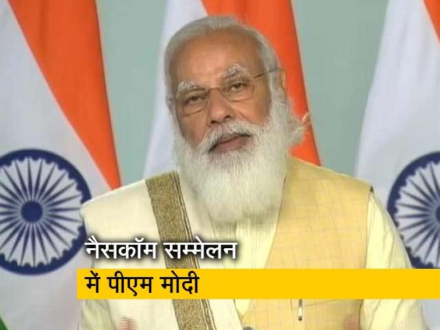 Videos : टेक इंडस्ट्री को बंधनों से निकालने की कोशिश कर रहे हैं: PM मोदी