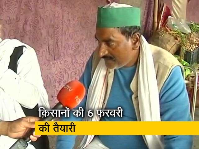 Videos : 6 फरवरी के चक्काजाम के लिए किसानों की रणनीति