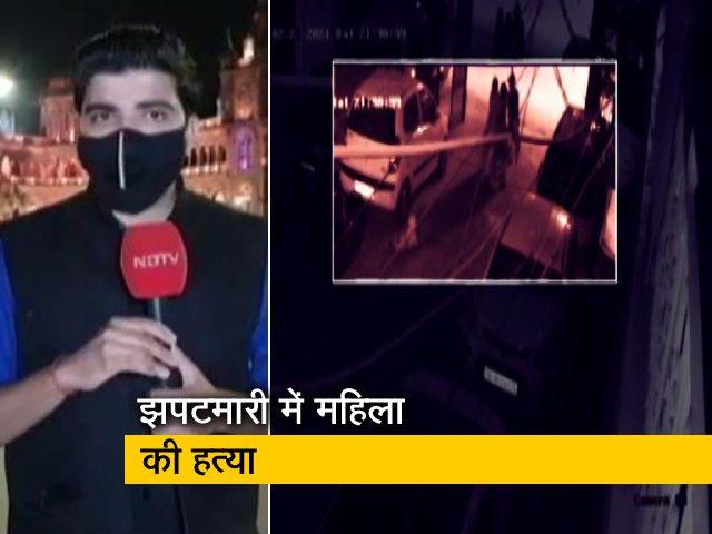 Videos : सिटी एक्सप्रेस: दिल्ली में चेन स्नैचिंग की कोशिश में महिला की हत्या, 1 मार्च से कोरोना टीकाकरण