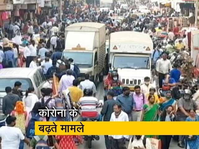 Videos : मुंबई: 5 से ज्यादा कोरोना के मरीज मिलने पर इमारत होगी सील, बीएमसी की गाइडलाइन