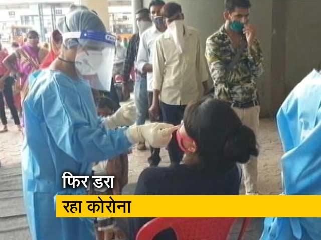 Videos : महाराष्ट्र : वाशिम के एक हॉस्टल में 190 छात्र कोरोना संक्रमित