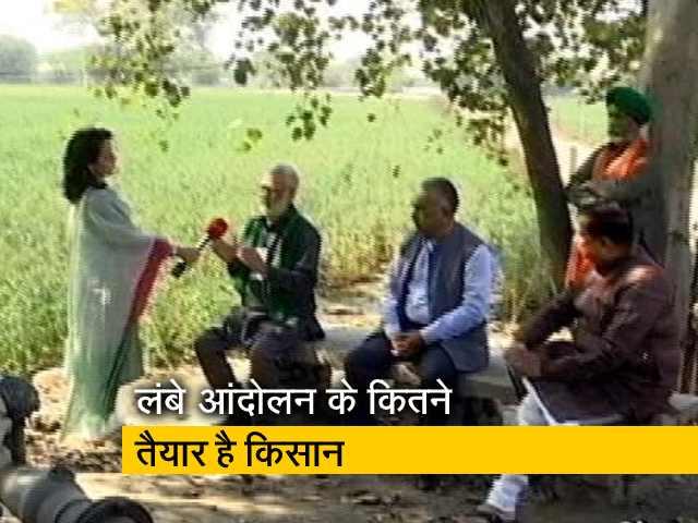 Videos : मुकाबला : 3 महीने बाद आखिर किस दिशा और दशा में पहुंच रहा है किसान आंदोलन