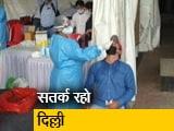 Video : दिल्ली : कोरोनावायरस केस थोड़े बढ़े