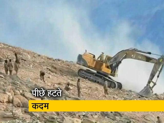 Videos : भारत-चीन सीमा विवाद : पैंगोंग लेक से पीछे हटती सेनाएं