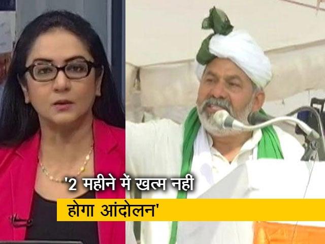 Videos : News360: राकेश टिकैत की चेतावनी - जरूरत पड़ी तो फसल भी जला देंगे