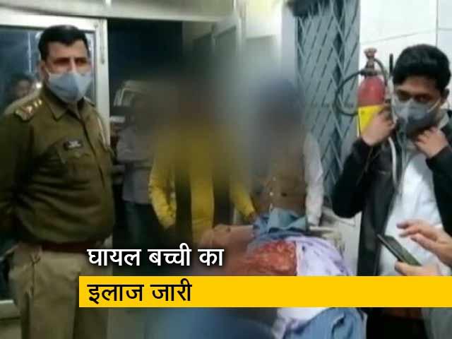 Videos : क्राइम रिपोर्ट इंडिया: हैंडपंप पर नहाने गईं दो बहनें, खेत में मिला एक का शव