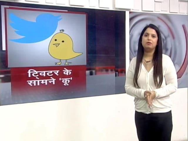 Videos : ट्विटर-सरकार विवाद में कू ऐप के यूजर्स बढ़े, सेलिब्रिटीज ने भी बनाया अकाउंट