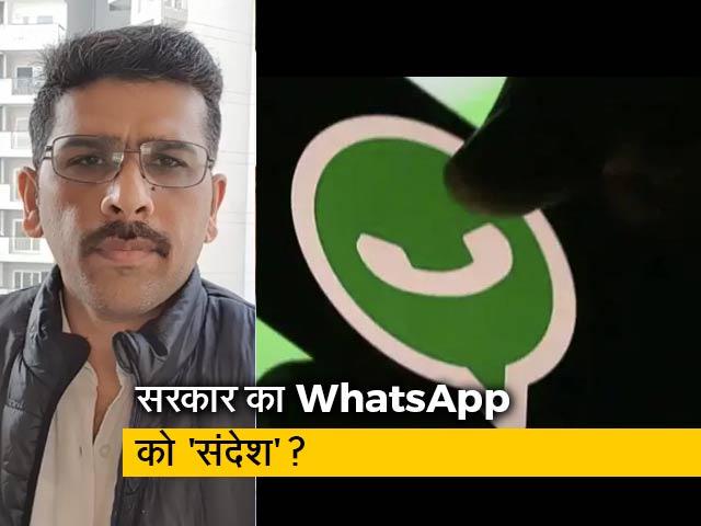 Videos : WhatsApp की काट, संदेश और संवाद ऐप?