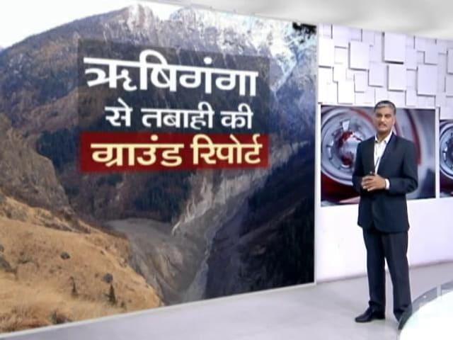 Video : रवीश कुमार का प्राइम टाइम : ऋषिगंगा से तबाही की ग्राउंड रिपोर्ट