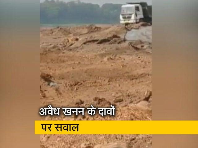 Videos : मध्य प्रदेश में अवैध खनन बंद होने के दावों पर खुद मंत्री ही उठा रहे सवाल