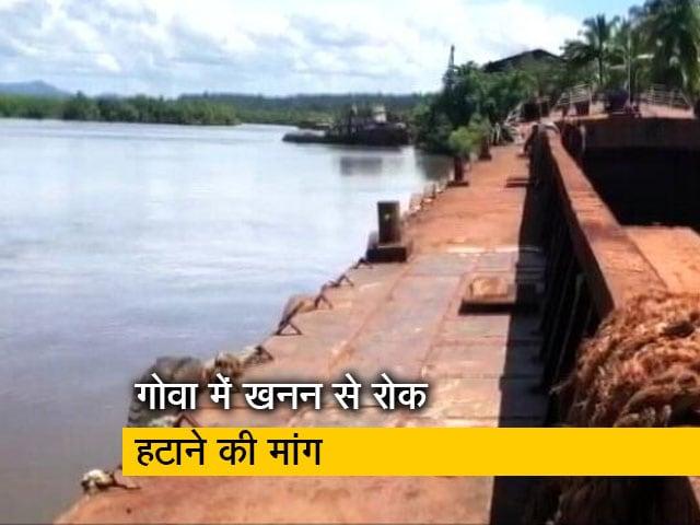 Video : गोवा में खनन पर रोक से रोजगार गंवाने वाले लाखों लोगों ने सरकार से लगाई गुहार