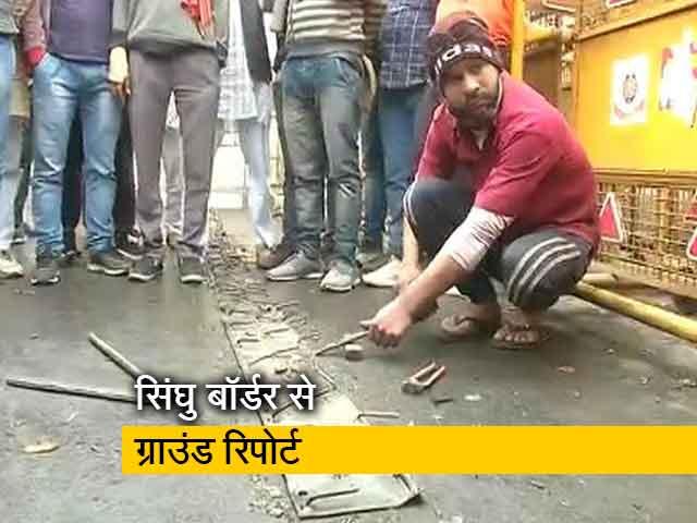 Videos : सिंघु बॉर्डर पर किलेबंदी से लोग परेशान, ग्राउंड रिपोर्ट