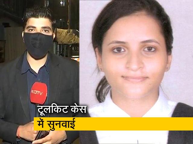 Video : टूलकिट केस : निकिता जैकब की जमानत पर फैसला सुरक्षित