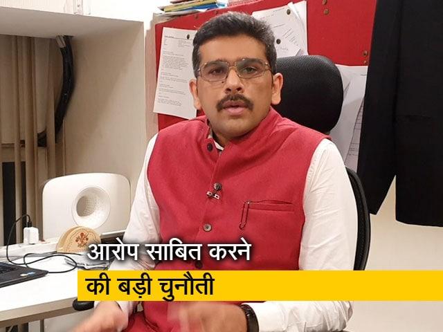 Videos : टूल किट केस में दिशा रवि की गिरफ्तारी के बाद जांच आखिर किस दिशा में?
